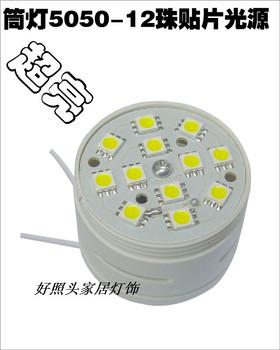Lighting accessories led energy saving lamp downlight light source 2.5 beads super bright