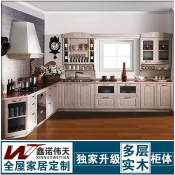 Derlook american rustic kitchen cabinet customize american red oak solid wood kitchen cabinet