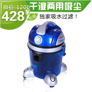 Konami water wet and dry vacuum cleaner mini consumables mites vacuum cleaner(China (Mainland))