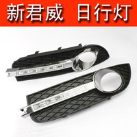 Free Shiping!Car Daytime Running Lights For Buick Lacrosse 2012 One Pair,Waterproof Auto 5 LEDs DRL Lights