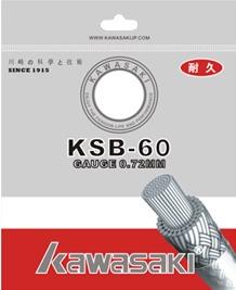 Kawasaki KAWASAKI ksb60 elastic badminton strings Free Shipping
