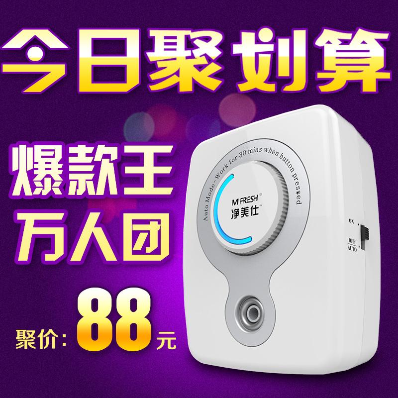 Воздухоочиститель Mfresh at50 воздухоувлажнитель воздухоочиститель lg hw306lge0 aeru