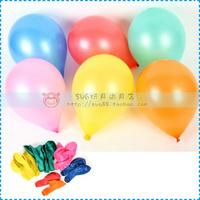 Multicolour pearl balloon bubble wedding prom birthday props