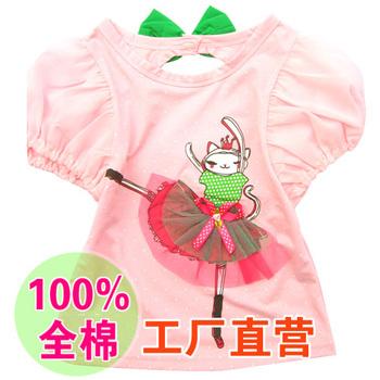 Children's clothing female child summer t-shirt dot top cartoon butterfly sleeve summer all-match 100% cotton short-sleeve