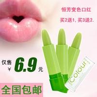 free shipping 10pcs Moisturizing lipstick color changing lipstick waterproof lip balm