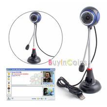 web camera promotion