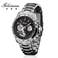 Table tidal current male sports waterproof watches inveted series black