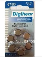 NEW 60 X Hearing Aid A675 675A ZA675 Zinc Air batteries