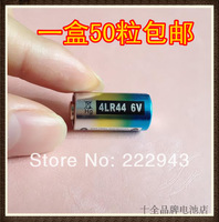 Collar battery 4lr44 battery 6v battery 4a76 battery beauty pen laser pen alkaline battery