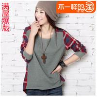 2013 mm spring women's fashion plaid patchwork o-neck plus size loose basic T-shirt long-sleeve shirt