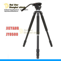 Jy0509 brandise light photographic tripod/Camera Tripod/light Tripod