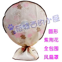 Free shipping 2 pieces/lot Redbud non-woven floor air electric round fan dust proof cover full covered organizer storage bag