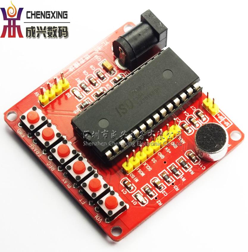 Free shipping Voice recording playback module isd1700 semi-flared chip isd1760 module(China (Mainland))