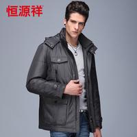 Heng YUAN XIANG winter quinquagenarian down coat male short design 1121