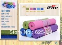 IFire China good thick yoga mats yoga mats God slip yoga mat blanket widening Fitness Fitness Good elasticity, no smell.