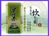 Free Shipping!2013 Jasmine Pearl Tea, Fragrance Green Tea, 250g,Free Shipping Organic tea Biluochun Tea