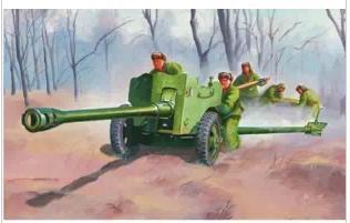 Trumpeter model 02340 1/35 Chinese Type 56 Divisional Gun Plastic model kit(China (Mainland))