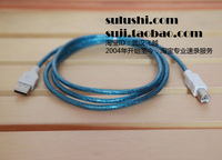 Chinese stenography machine yw-iii 3 shield data cable