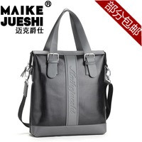 Male casual male bag handbag messenger bag business bag Men male bag male bags