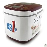 Joyoung joyoung mb-100y08 bread machine 1 bread 2 capacity