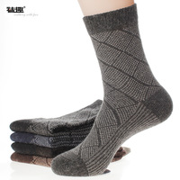 Male rabbit wool socks winter thickening commercial plaid high thermal cashmere socks