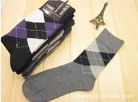 2013 new arrival rabbit wool men socks supernova sale autumn and winter thicken formal male socks free shipping