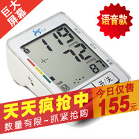 Power supply quality typecmms fully-automatic electronic pronunciation sphygmographies blood pressure meter pressure measuring