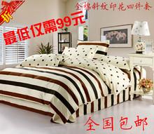 free shipping Langsha 100% slanting cotton stripe print four piece set rustic wedding bedding 100% piece cotton bedding set(China (Mainland))
