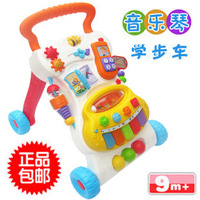 Infant music piano distributor multifunctional baby trolley toy