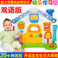 Learning house baby toy multifunctional 1 - 3 0819 years old baby