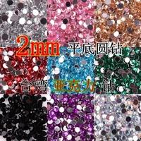 2mm acrylic sparkling diamond sparkling diamond nail art diy finger accessories flat round diamond 1 100
