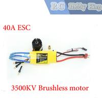 ST model Hacker RC 3500KV Brushless motor and 40A ESC combo for Trex 450V2 450V3 450PRO 3D flying free shipping helikopter