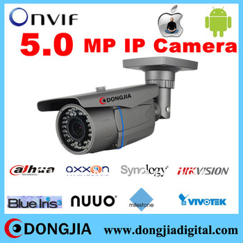 DA-IP8520TR 40m ir view night vision Waterproof IR Bullet 5MP IP camera
