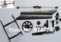 MJX F45 F645 spare parts kit Main Blade +balance bar +gear +connect buckle +Blade grip for rc helicopter f45