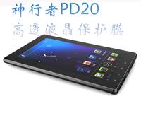 Freelander 7 pd20 tablet lcd film screen protector