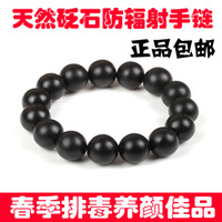 Bracelet male Women bracelet natural beads bracelet