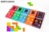 Memory classic vintage game machine handheld brick game