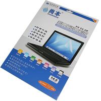 15.6 notebook screen film 15.6 notebook film screen protector 15.6 screen membrane