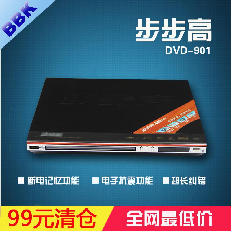 DVD, VCD - проигрыватели Bbk /vcd evd dvd usb dvd