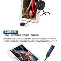 Taipower C450P8G4.3 inch high definition touch screen MP4 MP5