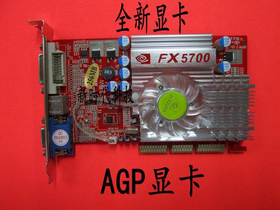 Geforce fx 5500 драйвер скачать для windows 7