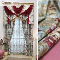 curtain quality new classical fashion head curtain vintage