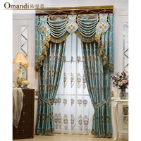 - fashion jacquard curtain luxury quality piaochuang finished product vintage french