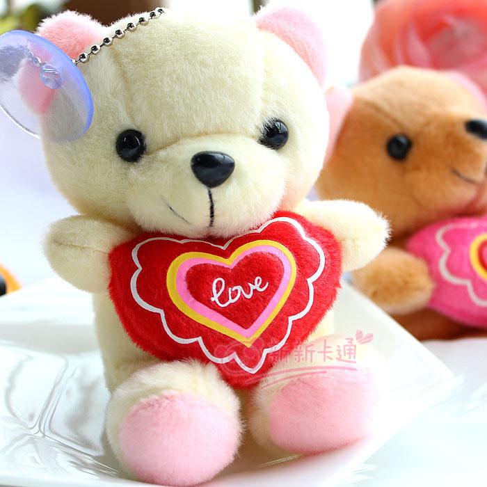 Bb love plush toy bountyless doll bear small gift 14cm(China (Mainland))