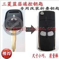 mitsubishi lancer key shell 2 buttons