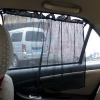 D19+1 Pair Black Car Sun Shade Curtain Suction Cup UV Protection Side Window Curtain