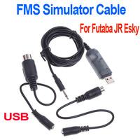 FMS USB Simulator Universal Cable Set for Futaba JR Esky Free shipping wholesale