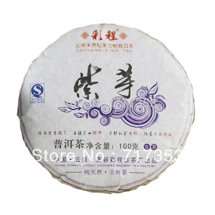 Hot Sale Natural Aged Tree Purple Bud Puerh Puer Tea Aged Tea Lose Weight China Tea100g