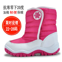 Winter girls shoes small children boots thickening thermal baby shoes child snow boots child cotton-padded shoes