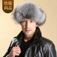 Winter outdoor male raccoon fur hat cap fox fur hat lei feng g103